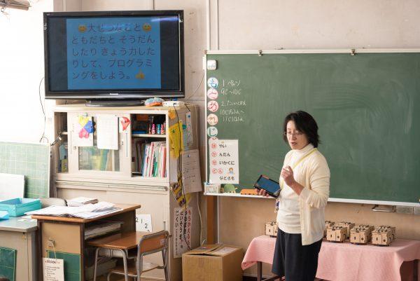プログラミング授業<br>@東京都小金井市立前原小学校