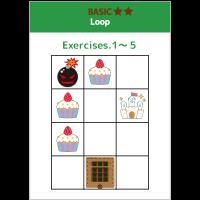 BasicコースLoop Exercise1-5