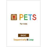 Basicコースsequence&Loop