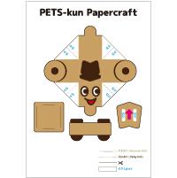 PETS-kun Papercraft