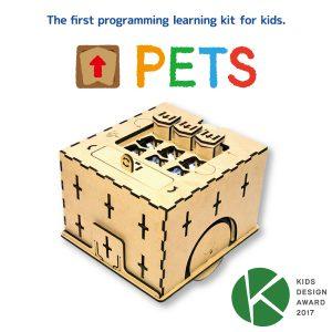 家族が共に育つ共育のためのアンプラグド学習ツール 子どもプログラミング